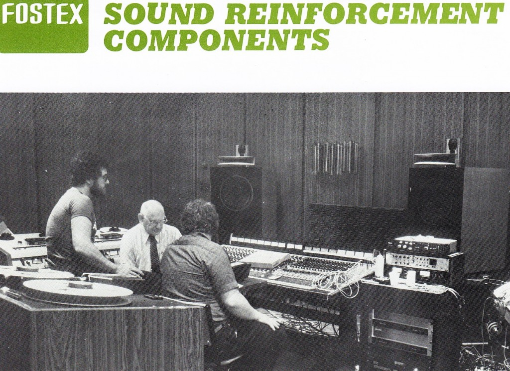 Fostex_Sound_bros_1981