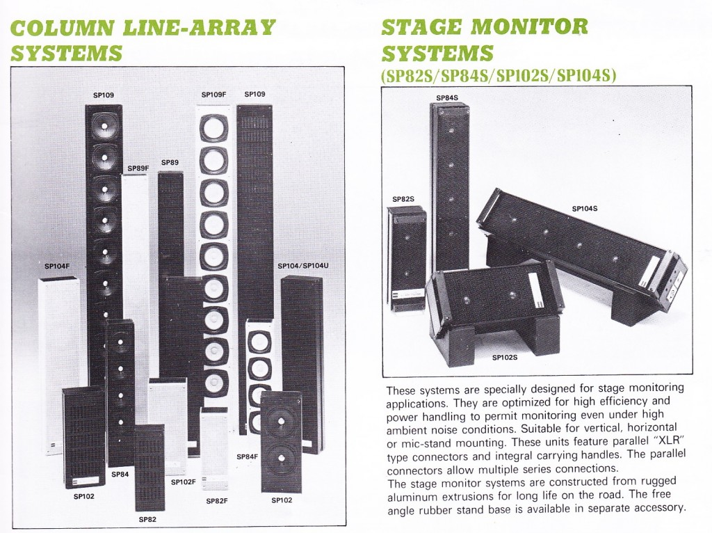 Fostex_columns_monitors_1981