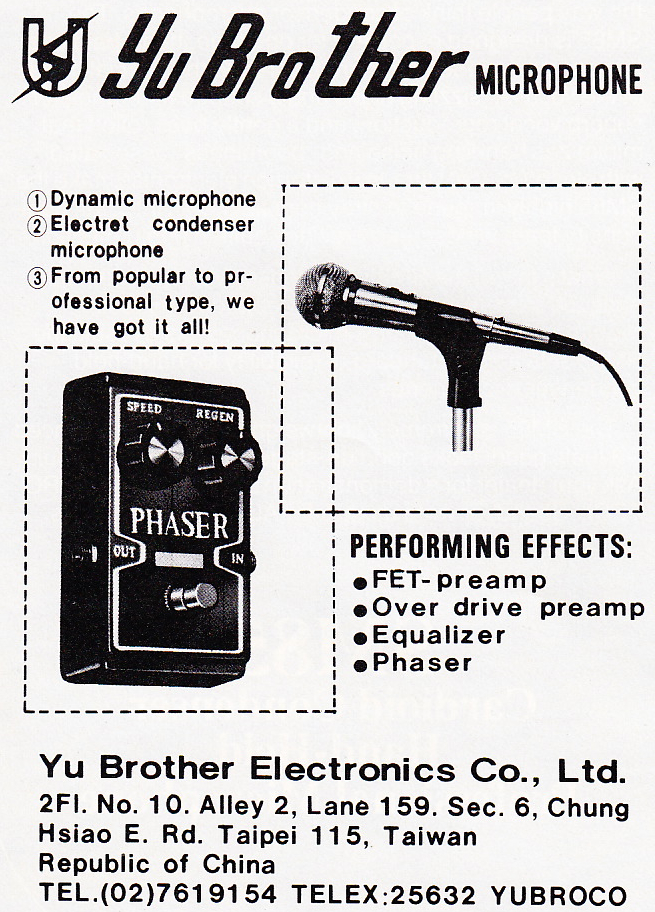 YuBrother_mics_FX_1981